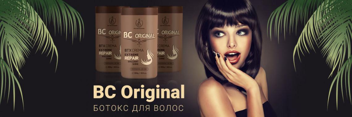Ботокс для волос BC Original