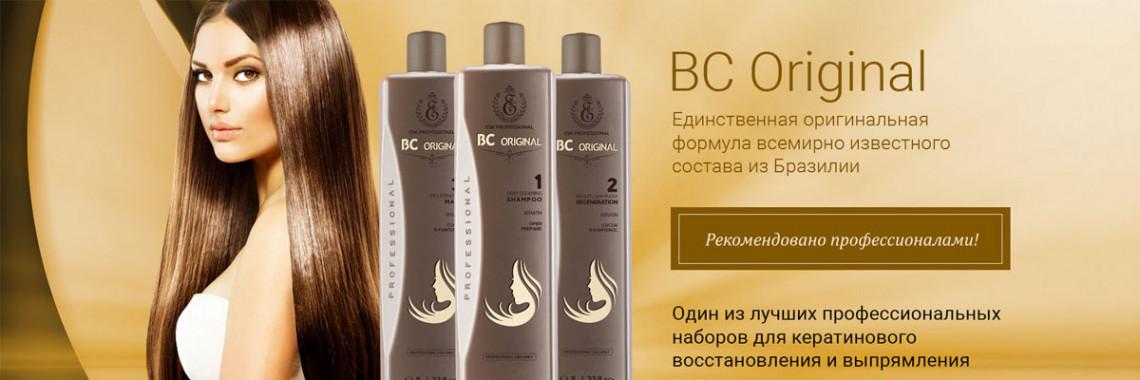 Кератин для волос BC Original