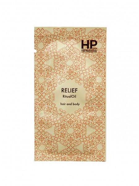 Аргановое масло для тела и волос Relief Ritual Oil (5 мл)