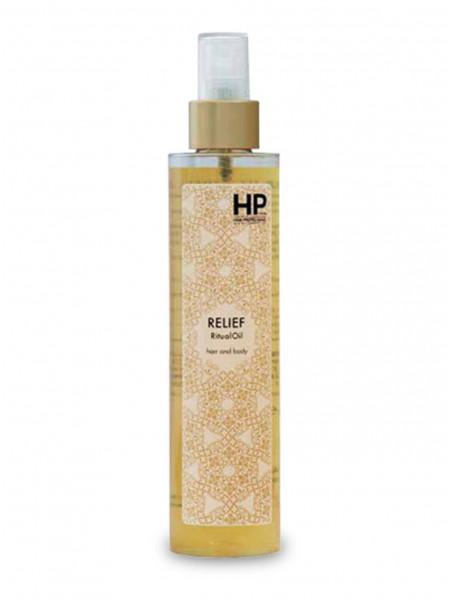 Аргановое масло для тела и волос Relief Ritual Oil (100 мл)